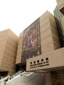 advanced facade systemsHong Kong Museum of Art